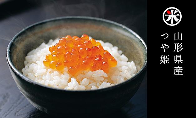 ミルキークイーンはもっちり甘みが強いので女性人気ナンバーワンのお米|もち米のようなもちもち感はくせになる味