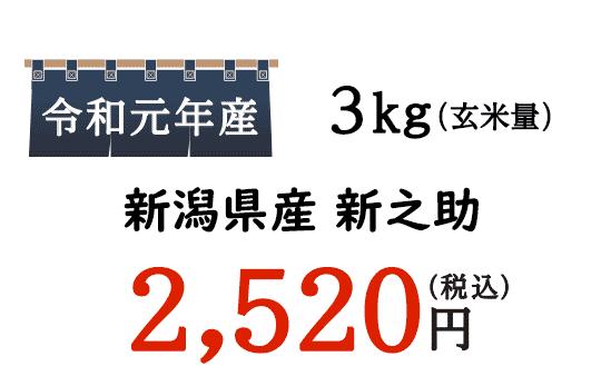 雪国新潟では、美味しいお米以外に日本酒も有名で新潟駅にあるぽんしゅ館では県内の様々な地酒を味わえます。
