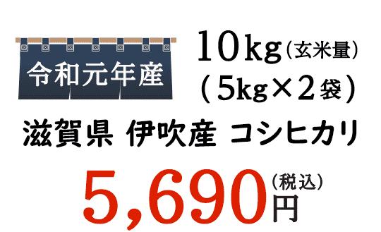 近江米で有名な滋賀県は、近畿の米蔵とも呼ばれており、キヌヒカリや、日本晴など様々なお米が有名です