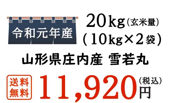 送料無料の滋賀県産ミルキークイーンがお得なお米屋をお探しの方にオススメのお米です。