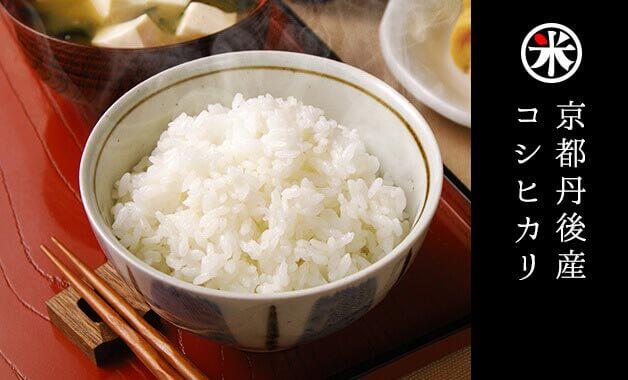 京都のお米なら西陣のお米屋