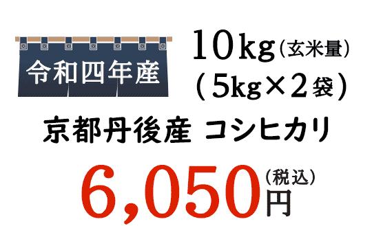 新米の京都米はテレビでも話題の米屋がオススメする農家直送のお米。