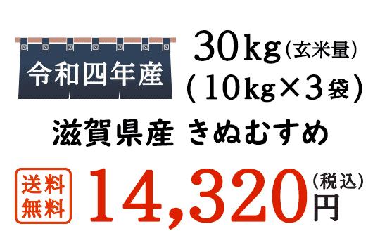 安くて美味しい滋賀県産のきぬむすめ。冷めてもふっくらやわらかだからお弁当にぴったり