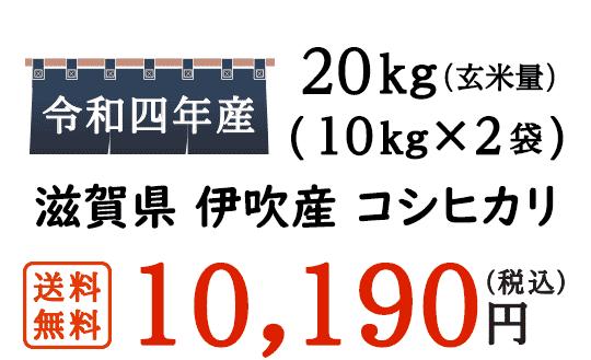 近江米・近江牛など滋賀県の名産は食にあり。美味しいお米の通販なら、お米の鮮度を考えた精米したてのお米がオススメです