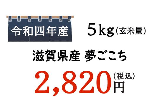美味しいごはんは価格の高さではなく、好みに合わせたお米選びを考えてみてください